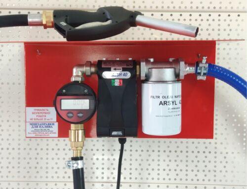 Міні АЗС 220В 40л/хв з точним електронним лічильником (насос – Італія, лічильник – Німеччина) для перекачування дизельного палива