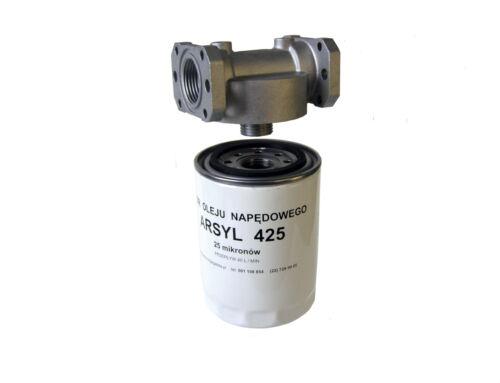 Фильтр тонкой очистки ARSYL 425 для дизтоплива, масел – 25 мкм ( до 40л/мин), Omnigena