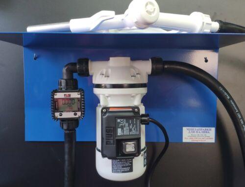 Заправочный модуль для перекачки аdblue с электронным счетчиком и механическим пистолетом 220В,12В или 24В PIUSI Италия